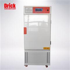 DRK262药品高低温紫外辐射稳定性试验箱