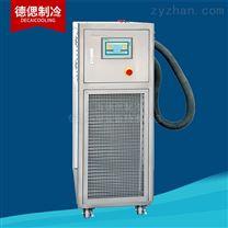 上海反应釜温控设备热交换面积大速度快