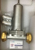 DYS-20低溫升壓調壓閥