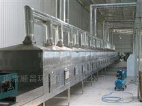 臥式微波干燥機,微波殺菌設備