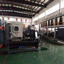 低溫螺桿式防爆冷水機 冷凍機組
