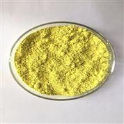 槲皮素保健原料 117-39-5櫟精槲皮黃素