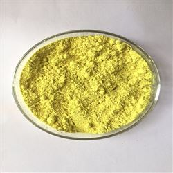117-39-5槲皮素保健原料 117-39-5栎精槲皮黄素