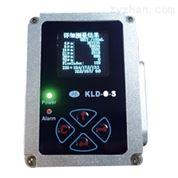 KLD-O-S在線油液污染度水分檢測儀