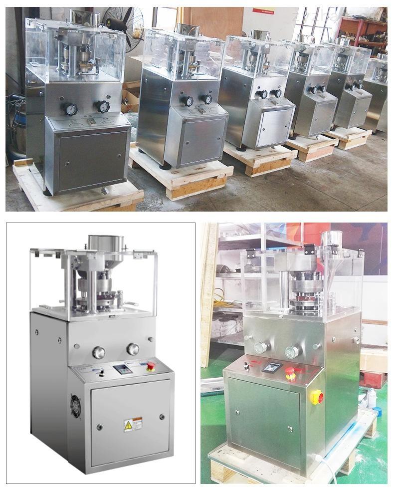 实验室高速压片机