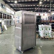 甘肅制冷制熱機組 冷熱一體機組