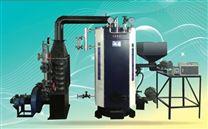 立式燃生物质锅炉(水管/火管)