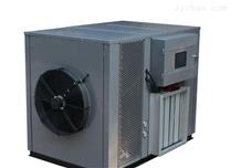 YD-15.0沙漠之星節能高效烘干機