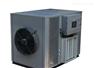 YD-15.0沙漠之星节能高效烘干机