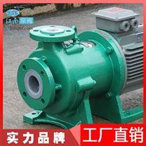 江南CQB80-65-125F防爆衬塑料磁力驱动泵