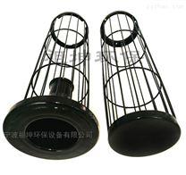 浙江祖坤环保 有机硅袋笼 不锈钢除尘骨架