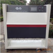 西安UV紫外線加速老化試驗機老化箱