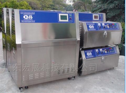 武汉UV紫外光冷凝老化试验箱