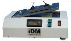 C0045倾斜式摩擦系数测试仪