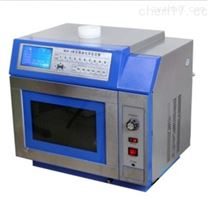 上海泓冠微波化學反應器廠家