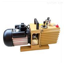 廠家直銷旋片式真空泵2XZ-2