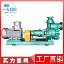 江南65FZB-45氟塑料自吸泵卸酸水泵