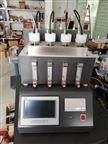 ST149全自動油脂氧化穩定性測定儀