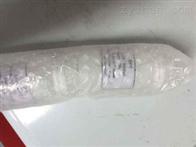DOTAPDOTAP阳离子脂质材料