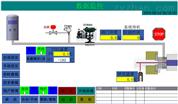 液氮冷却模具系统 挤压模具冷却系统