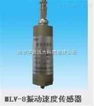MLV-8型振動速度傳感器 型號:TB18-MLV-8庫號:M376460