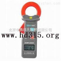 高精度鉗形漏電流表 型號:GY88-ETCR6500(替代ETCR5000) 庫號:M196500
