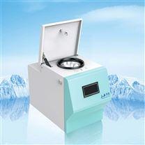 上海凈信全新冷凍研磨機價 破碎機