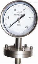 隔膜螺纹型压力表  仪器仪表