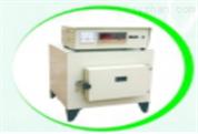 小型高温实验炉(电阻炉)