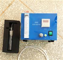 液体冲击式微生物气溶胶采样器