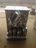 廠家定制實驗室三維混合機