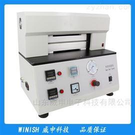 WHS-03实验室用薄膜热封仪