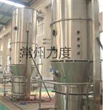 烯酰吗啉(LBF旋流流化床制粒包衣干燥机)