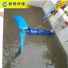 混合潜水推流搅拌机QJB2.2/8-320/3-960