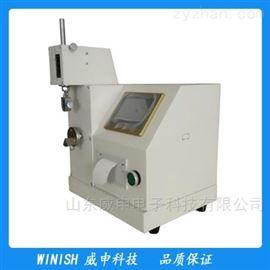 PFD-01智能型纸张耐折度仪