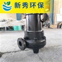 切割式潛水排污泵