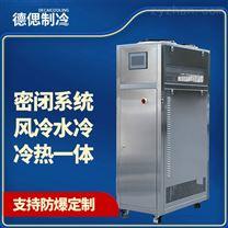 高低溫全封閉循環器廠家的使用須知