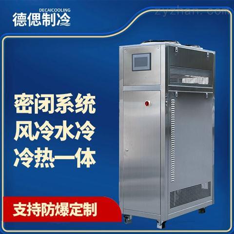 正确使用化工TCU温控单元设备