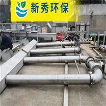 XB不锈钢滗水器工作原理