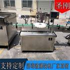 黑龙江84消毒液灌装线生产厂家圣刚多少钱