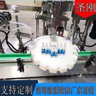 贵州84消毒液灌装机价格圣刚多少钱