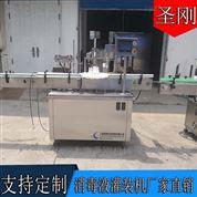 云南84消毒液灌装机厂家直销圣刚多少钱