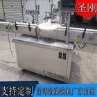 郑州84灌装设备制造厂家圣刚多少钱