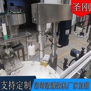 甘肅84消毒液灌裝線現貨廠家圣剛特價