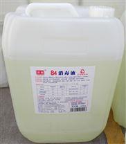 84消毒液20公斤