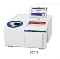 梅特勒-托利多 DSC 3熱分析超越系列
