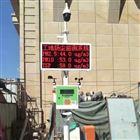 OSEN-6C深圳中铁建工TSP在线监测系统
