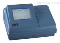 揮發酚水質自動分析儀