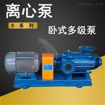 2寸卧式多级离心泵肯富来高压泵