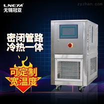 pid溫度控制系統-工業制冷加熱溫控解決方案